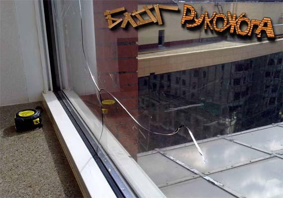 треснул стеклопакет на пластиковом окне - что далеть?