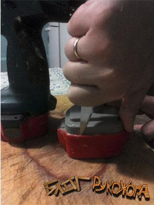 Как самостоятельно разобрать аккумулятор шуруповерта