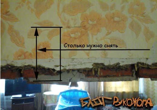 подготовка дверного проема к установке дверной коробки